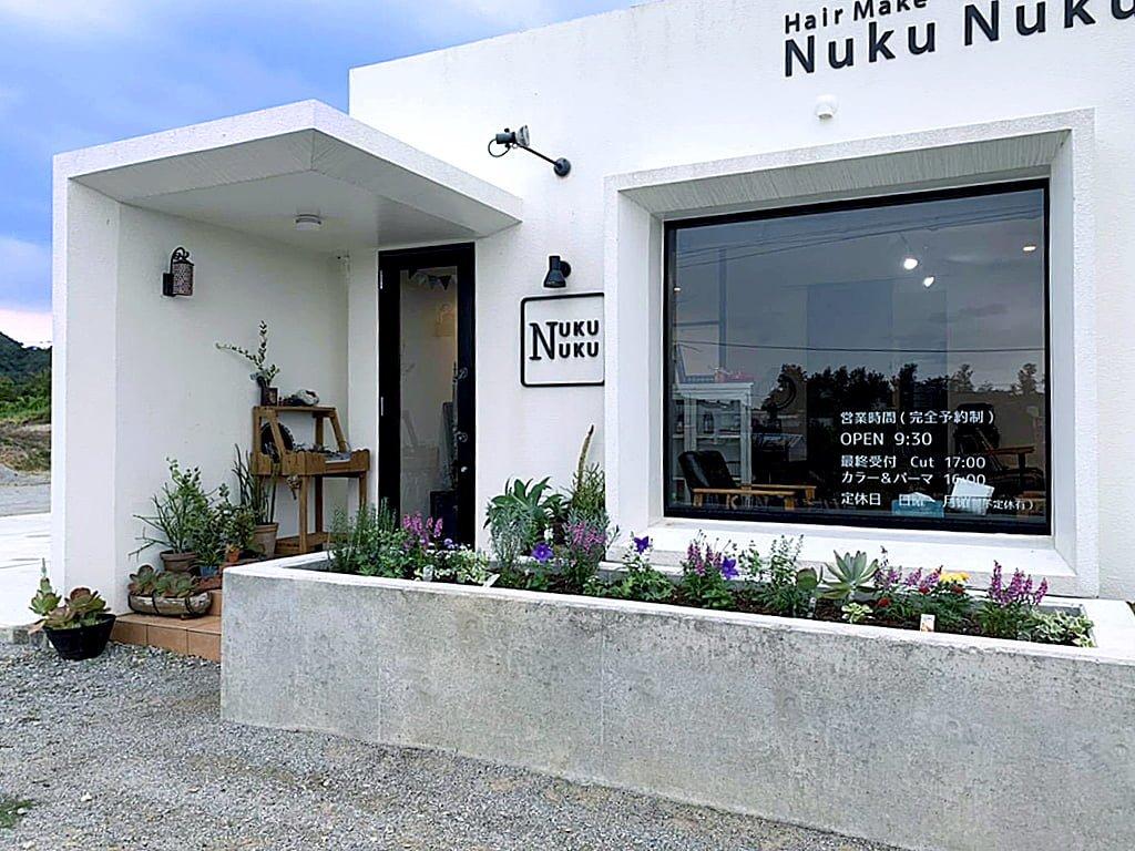 白い建物 Hair make NukuNukuの外観